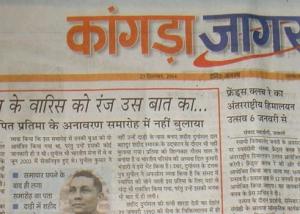 2004年レポート