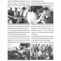 Delek病院の新聞記事(PDFは下部のリンクより御覧ください)